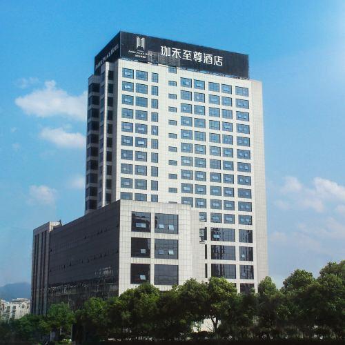 Huaihua Amber Palace Hotel