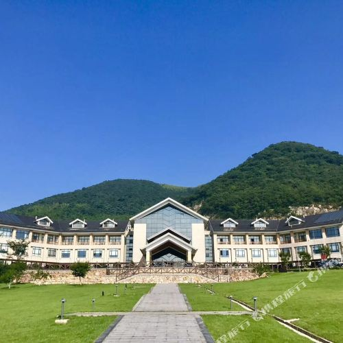 Futao Resort & Spa
