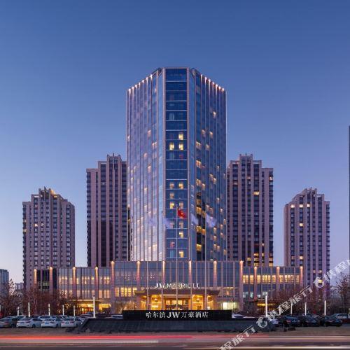 JW Marriott Hotel Harbin River North