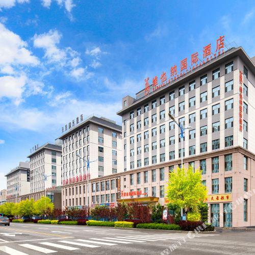 Vienna International Hotel (Wuwei Tianjing Shanghai City)