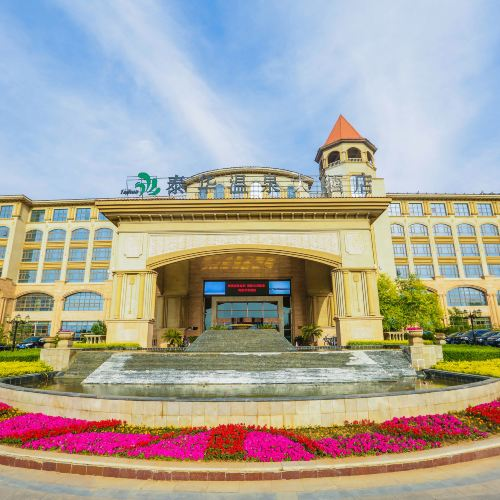 Taihua Hot Spring Hotel