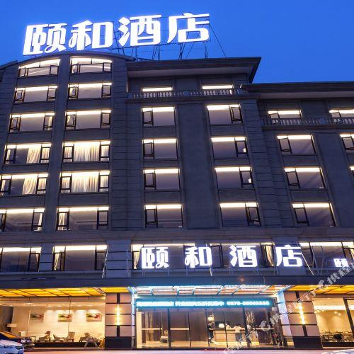 Yi Hotel Hengdian