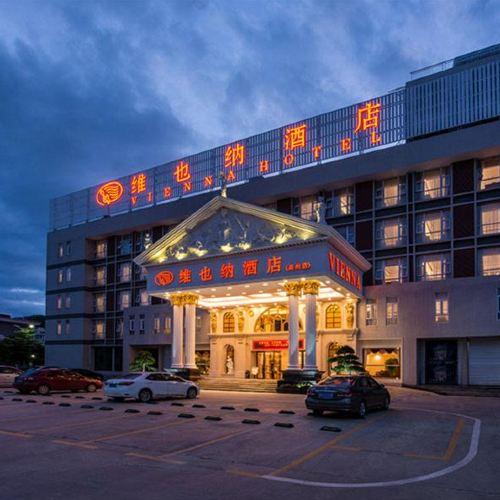 Vienna Hotel (Gaozhou Chengdong Passenger Station)