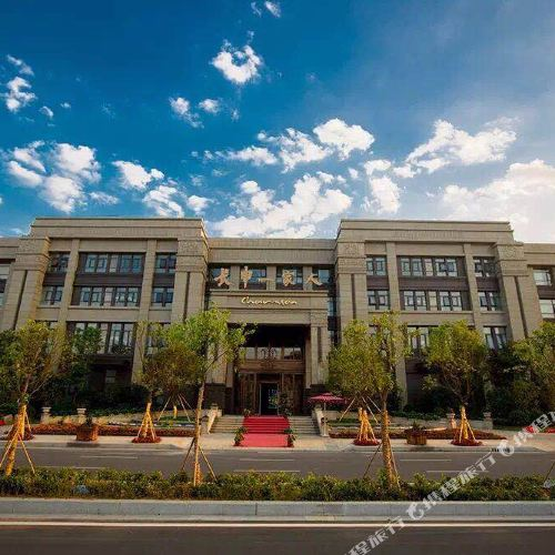 Changshen Yijiaren Hotel