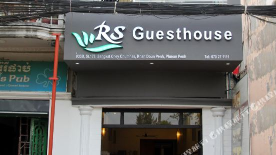 RS Guest House