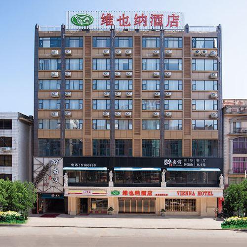 Vienna Hotel (Rong County Guinan Road)