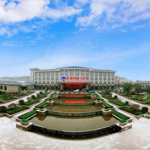 Yunhai Jinyuan Hotel