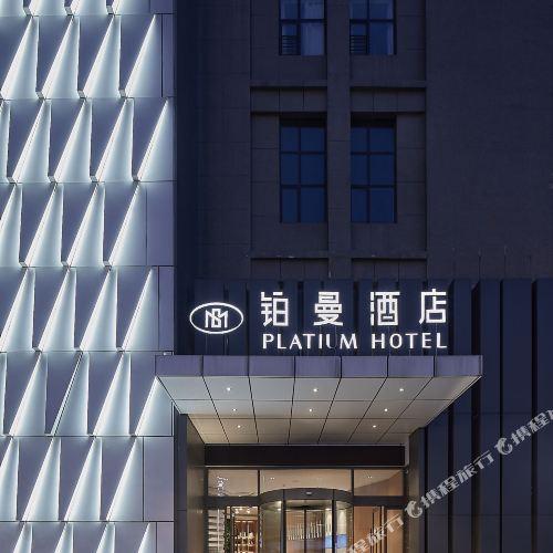 Platium Hotel
