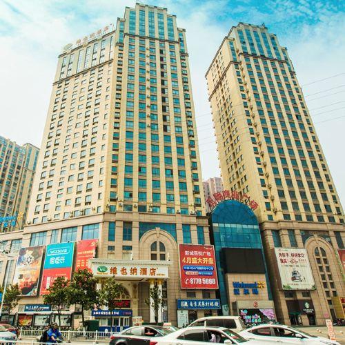 Vienna Hotel (Rugao Zhengxiang Square)