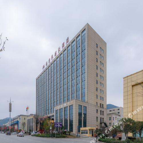 畢節南方卓越大酒店