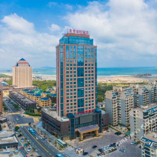 Haoxiang International Hotel