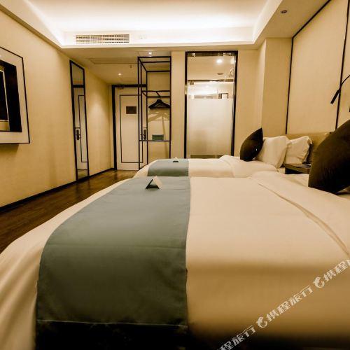 Xana Lite Hotelle (Taixing Chengzhong)