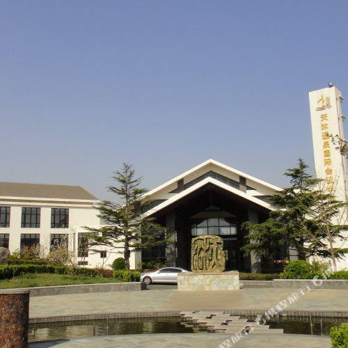 Tianmu Hotspring Country Club