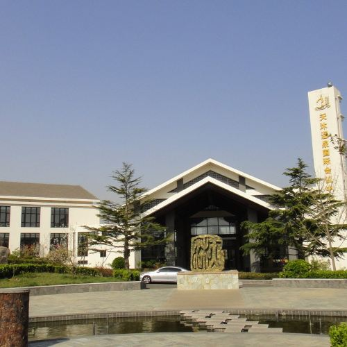 Tianmu Hotspring Country Club