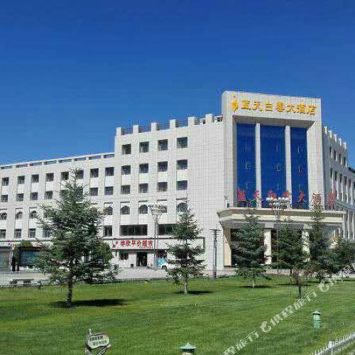 Blue Sky Clouds Hotel