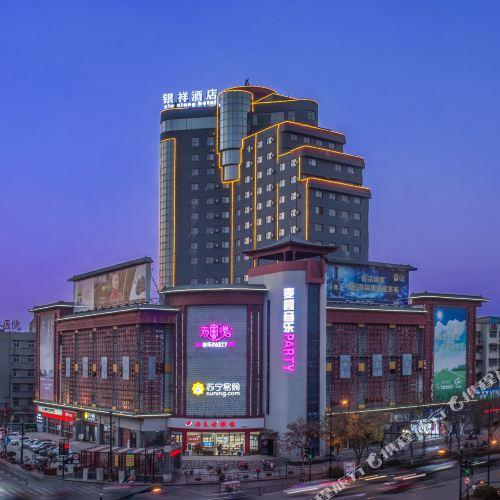 Yinxiang Hotel (Kaifeng Millennium City Park)