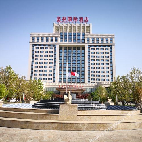 高碑店聖林國際酒店