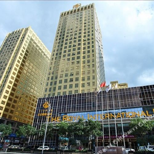 鄂爾多斯皇室國際酒店