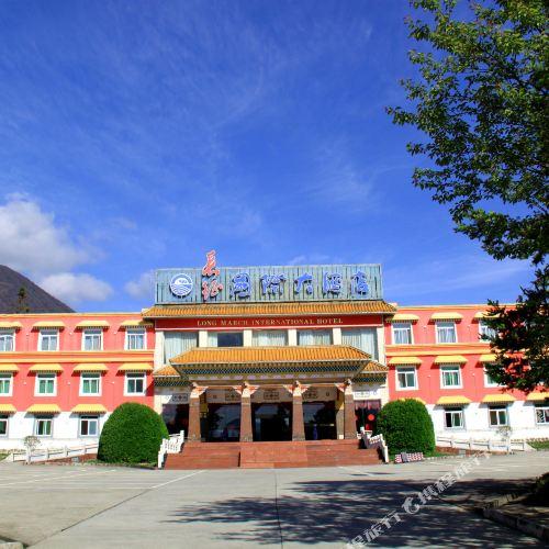 Hailuogou Long March Hotel