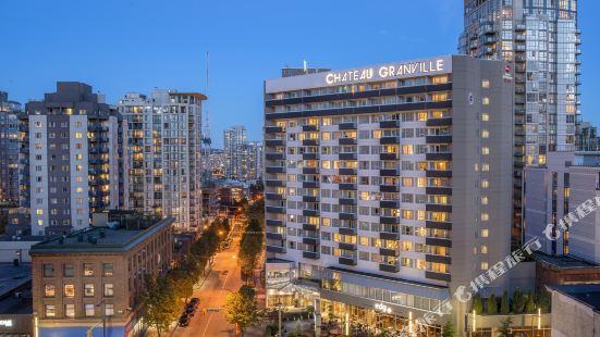 Best Western Premier Chateau Granville Hotel & Suites & Conf. Centre