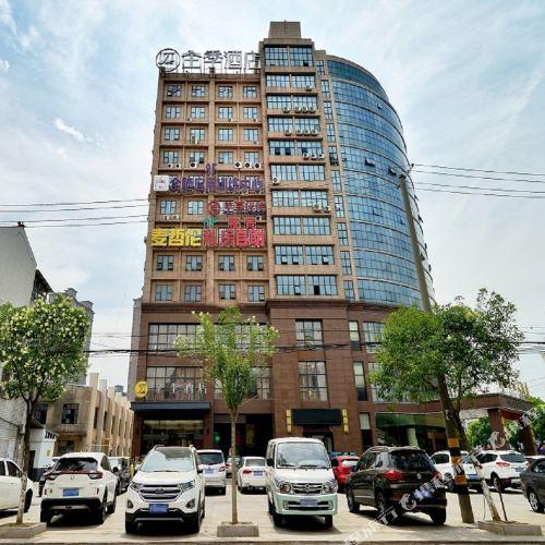 Ji Hotel (Taixing Middle Daqing Road)