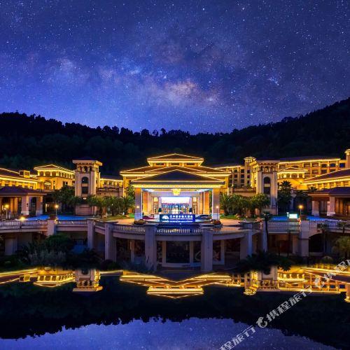 Felton Grand Hotel Bazhong