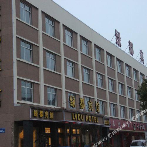 Lvdu Hotel (Jing County Huijin Road)