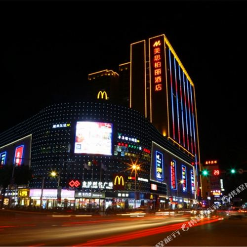 Mizparton Hotel (Enping Jinsha Square)