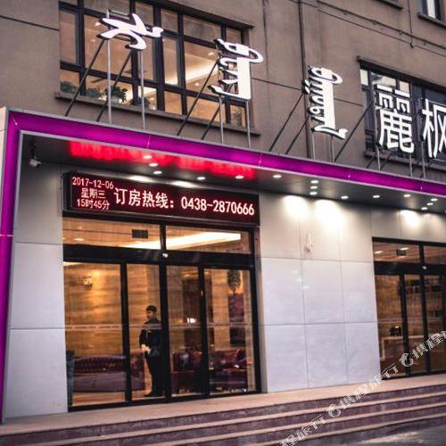 Lavande Hotel (Songyuan Shiji Xincheng)