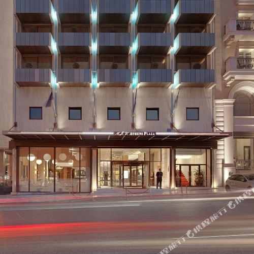 NJV Athens Plaza Athens