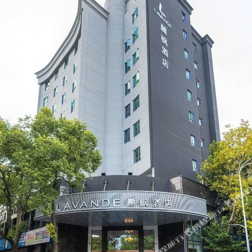 Lavande Hotel (Xinyu people's government Square)
