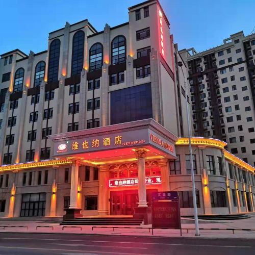 Vienna Hotel (Wuzhong Convention and Exhibition Center)