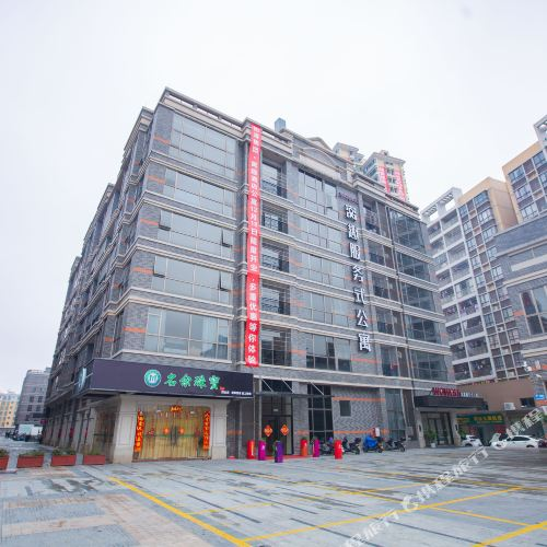 Wow Qu Apartment Hotel (Sihui Rifeng Emerald Trade Center)