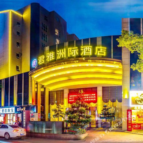 Junya zhou Hotel (Hengyang Nanyue Hengshan Scenic Area)