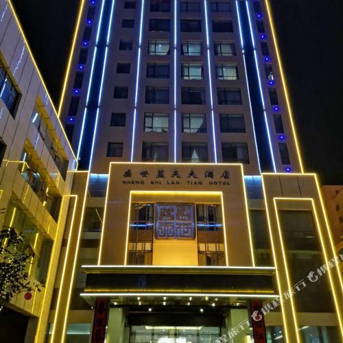 Lan Tian Hotel
