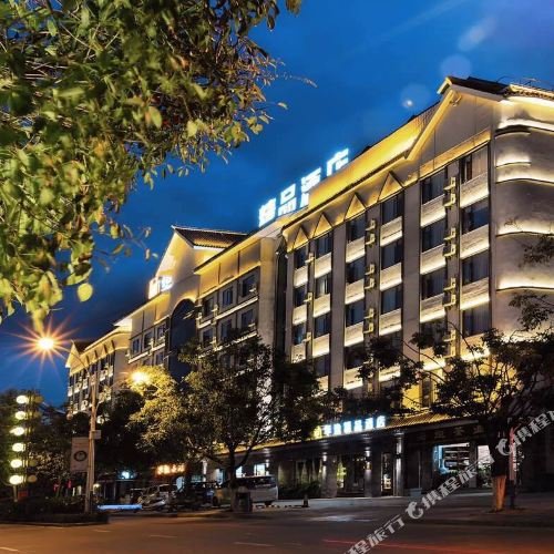Huayi Boutique Hotel (Pu'er Airport City Center)