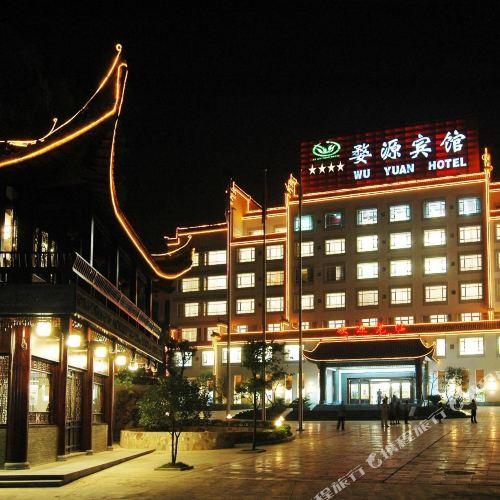Wuyuan Hote