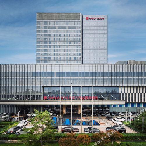 北京富力萬達嘉華酒店