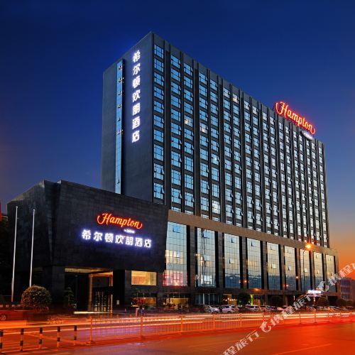 Hampton by Hilton Changsha Xingsha