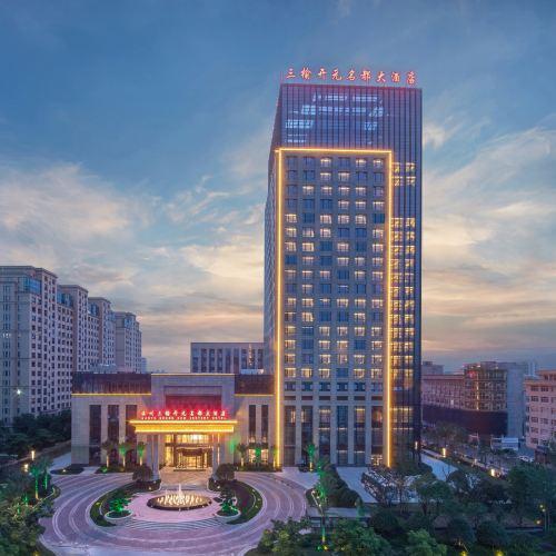 Sanyu Grand New Century Hotel