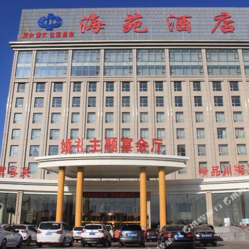 朔州海苑酒店