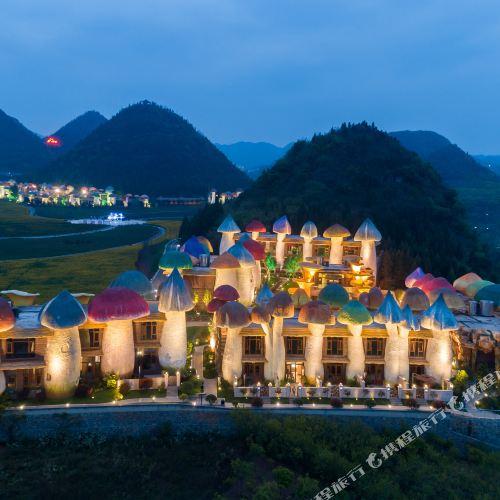 興義蘑菇野奢酒店