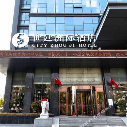 Shiting Zhouji Hotel