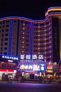 Dongguan massage video