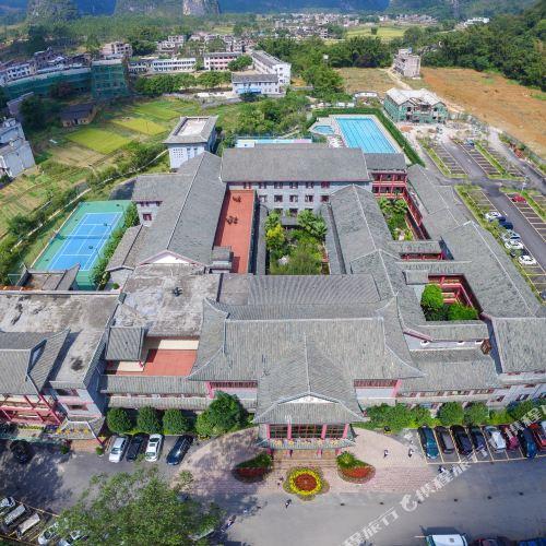 Jiu Hu Shan Hotel