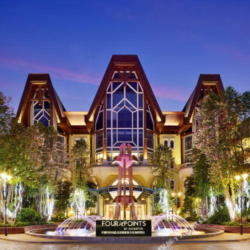 Four Points by Sheraton Heyuan Resort