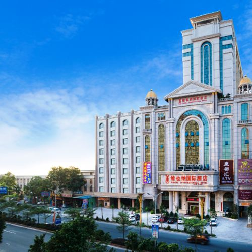 Vienna International Hotel (Jieyang Yangmei Yudu)