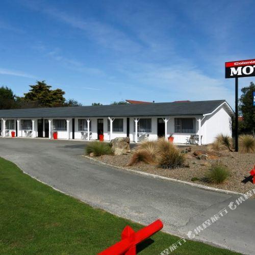 The Colonial Lodge Motel Oamaru