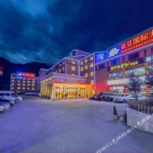 松潘亞日國際大酒店