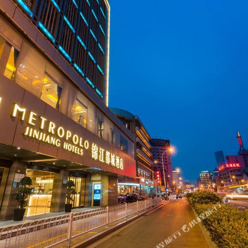 Metropolo Jinjiang Hotels (Xuzhou Railway Station Chudu)